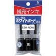 INK-ESK-NDW - ECO Whiteboard Refill 3ml For EK-527 / EK-529 Dry Safe